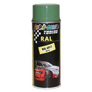 Spray Paint RAL 6011 resedagrün glänzend 400 ml